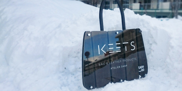 keets sign2